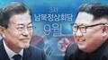 Cheong Wa Dae: La desnuclearización es un tema principal de la agenda de la próx..