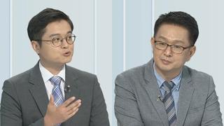 [뉴스특보] 남북 정상, 최소 두차례 회담 예정…의제는?