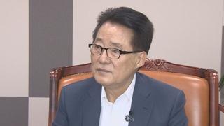 """[녹취구성] 남북정상회담 D-1…""""북한 핵 문제, 남북 문제가 아니고 북.."""