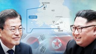 청와대, 문대통령 2박3일 평양 일정 공개
