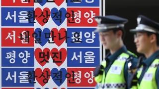 """""""모두 잘 되길""""…정상회담 준비 본격화한 평양"""