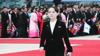 김여정 이번에도 밀착 수행…현장 진두지휘