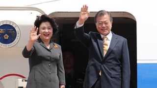 문 대통령, 잠시 뒤 평양행…2박3일 남북정상회담