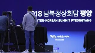 달아오르는 남북정상회담 취재 열기…이른 시간부터 분주