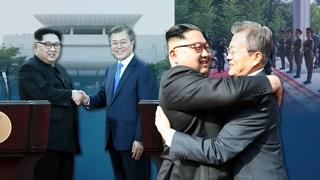 """문 대통령 """"항구적인 평화 이룰 것…허심탄회하게 대화"""""""