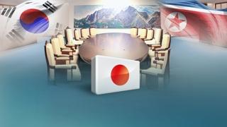 """일본 언론도 높은 관심…""""비핵화 논의에 초점"""""""