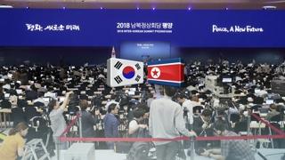 """외신들 남북정상회담 긴급 타전…""""비핵화 논의 초점"""""""