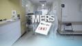 Corea del Sur levanta la cuarentena sobre el paciente confirmado con MERS