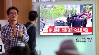 """남북 정상 만남에 시민들 """"평화 기원ㆍ성과 기대"""""""