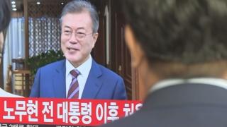 """""""가시적 성과 나오길""""…남북정상회담에 기대 부푼 국민들"""