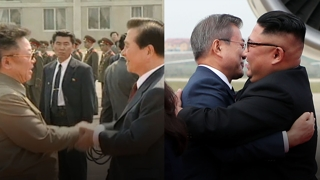 [영상] 김정은, 문재인 '파격 환대'…2000년과 어떻게 달랐나?