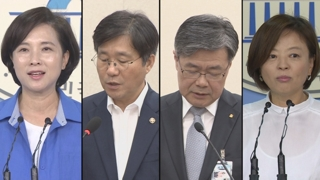 평양회담 중 청문회…여야 '유은혜 검증' 신경전