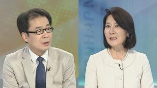 [뉴스특보] 역사적 남북정상회담 이틀차…'비핵화' 논의 관심