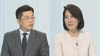 """[뉴스특보] 남북정상, 2일차 정상회담 시작…靑 """"평화의 미래 기대"""""""