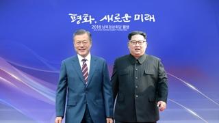 [뉴스특보] 남북정상, 9월 평양공동선언 합의문 서명하고 교환