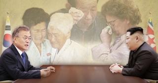 [영상] 이산가족 상설면회소 개소…상봉 정례화 보인다