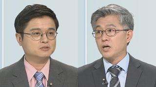 """[뉴스특보] 남북 정상, 전세계 앞에서 """"핵 없는 한반도"""" 약속"""