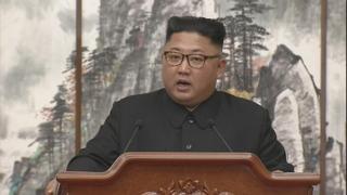 김 위원장, 육성으로 비핵화 언급…검증 수용