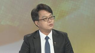 """[뉴스특보] 남북정상 """"핵없는 한반도"""" 선언…평양공동선언 평가는"""