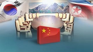"""중국 전문가 """"비핵화 진전…종전선언 다름없는 수준"""""""