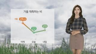 [날씨] 전국 곳곳 약한 비…백두산 점차 구름 많아져