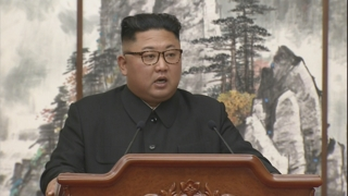 김 위원장, 서울 답방 결단…아버지는 불발