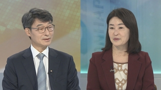 [뉴스특보] 남북정상회담 마지막 날 일정 시작…성과와 과제는?