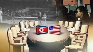 북미협상 새 통로로 뜬 '빈 채널'은?
