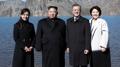 Moon et Kim en voyage historique au mont Paekdu