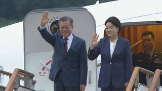 [현장연결] 문 대통령, 2박3일 평양 방문 마치고 서울공항 도착