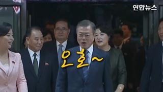 [영상] '궁금한 건 못참아'…폭풍 질문 던지는 문 대통령