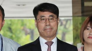 '사법농단' 첫 영장 유해용 구속심사…법원 결정에 주목