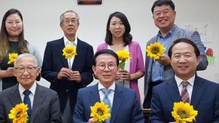 '혐한' 악플과 싸운 일본 시민단체, 선플 평화상