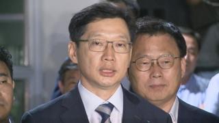 김경수 오늘 첫 재판…드루킹과 병합 여부 주목