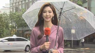 """[날씨] 오후까지 전국 비…""""우산 챙기세요"""""""