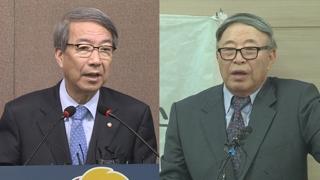 정운찬 총재, 김응용 회장과 만나 야구 발전 토의