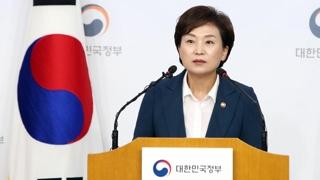 """[현장연결] 수도권에 신도시 4~5곳 조성…""""서울 그린벨트 풀수도"""""""
