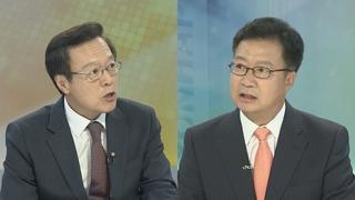 [뉴스포커스] '평양회담' 입장차 뚜렷…정치권 힘겨루기 불가피