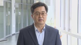 """김동연 """"오른 집값 반영되도록 공시가격 인상"""""""