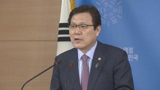 """금융위원장 """"제3인터넷은행 내년 4~5월 인가"""""""