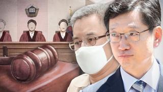 """김경수 """"재판받게 돼 송구""""…드루킹과 따로 재판"""
