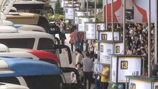 고속버스 예매율 높아…마음은 벌써 고향에