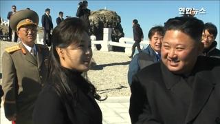 [영상] 백두산 '일일 해설사'로 나선 리설주 여사???