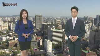 [CEO풍향계] 북한에서도 유명 이재용…첫 대외행보 구광모