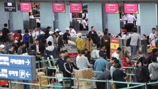 고향 대신 해외로…여객수 역대 최다 예상