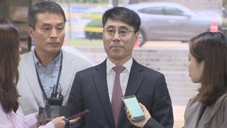 """법원, 사법농단 수사 또 제동…검찰 """"자료 더 있다"""" 반발"""