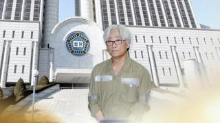 '미투 1호 실형' 이윤택 1심 불복 항소