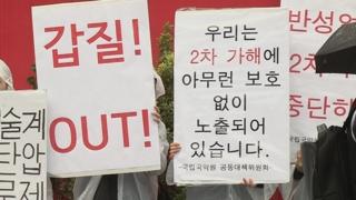 """""""출연 배제ㆍ인격 모독""""…국립국악원 무용단 갑질 공방"""