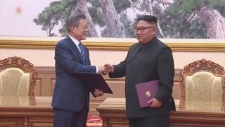 """북한 """"김 위원장, 핵 없는 한반도 확약 강조"""" 보도"""