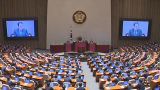 """""""비핵화 합의 결단"""" vs """"서해 NLL 포기"""""""